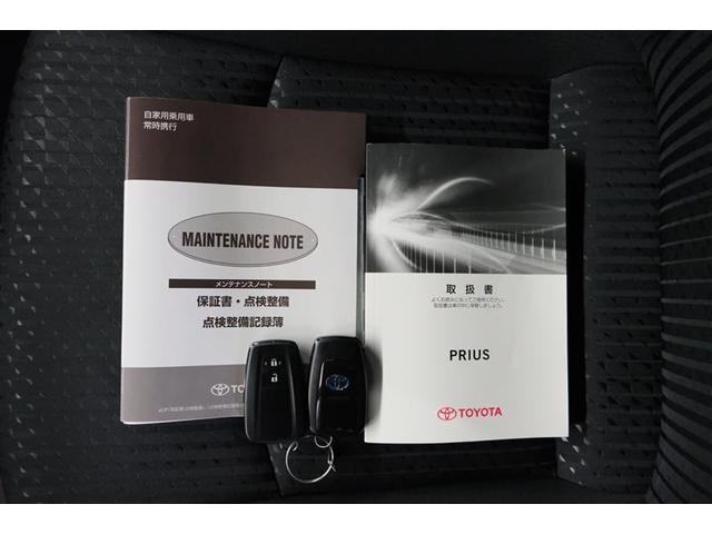 S 4WD S LEDヘッドライト スマートキー サイドエアバッグ ラジオレス(20枚目)