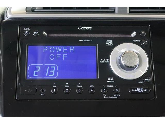 13G・Lパッケージ サポカー 4WD  CD・AM/FM LEDヘッドライト スマートキー(6枚目)