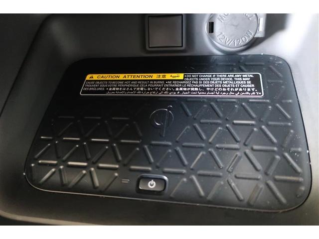 X セーフティーセンス クルーズコントロール LEDヘッドライト 禁煙車(12枚目)