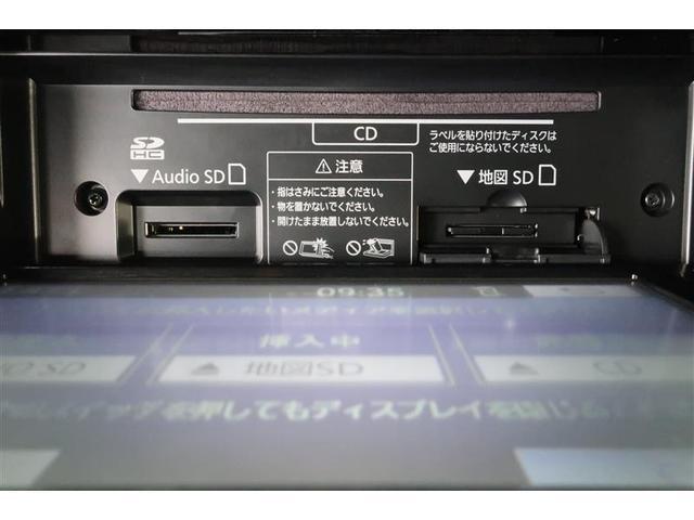 X S 試乗車 サポカー ワンセグナビ Bluetooth機能 バックカメラ スマートキー 片側電動スライドドア(13枚目)