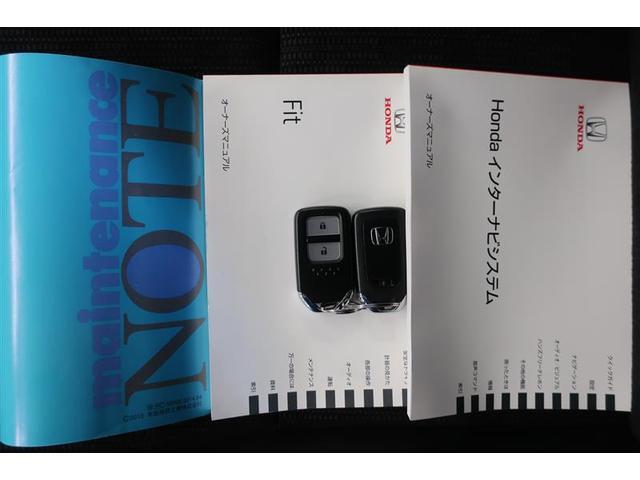 13G・Lパッケージ サポカー フルセグナビ バックカメラ ETC スマートキー LEDヘッドライト(12枚目)
