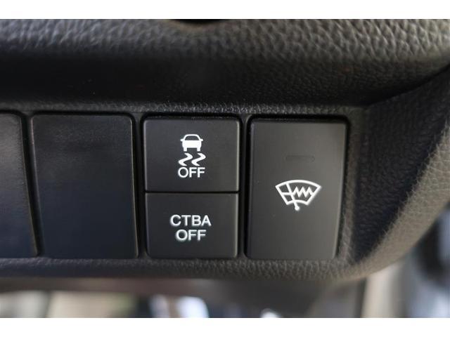 13G・Lパッケージ サポカー フルセグナビ バックカメラ ETC スマートキー LEDヘッドライト(16枚目)