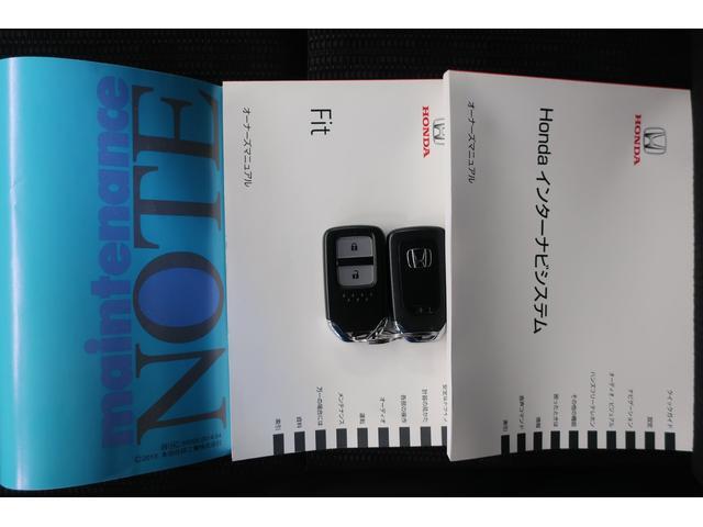 13G・Lパッケージ サポカー フルセグナビ バックカメラ ETC スマートキー LEDヘッドライト(20枚目)