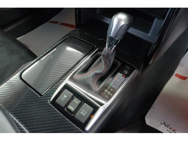 250G Sパッケージ G's 禁煙車 ドライブレコーダー クルーズコントロール ナビ ETC(21枚目)