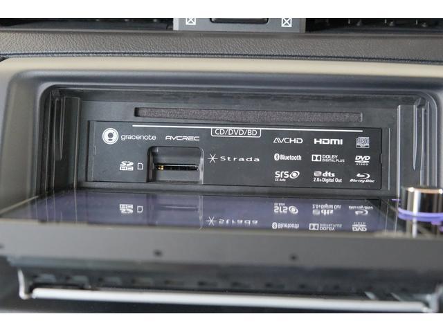 250G Sパッケージ G's 禁煙車 ドライブレコーダー クルーズコントロール ナビ ETC(25枚目)