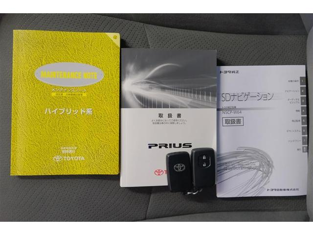 S 禁煙車・スマートキー・ETC・純正CDチューナー(12枚目)