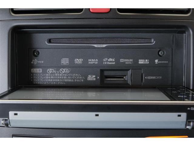 150X Mパッケージ HDDナビ ワンセグ HIDライト スマ-トキ-(13枚目)