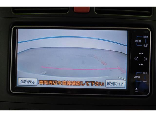 150X Mパッケージ HDDナビ ワンセグ HIDライト スマ-トキ-(15枚目)