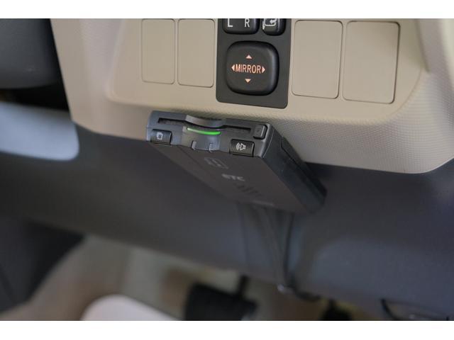 150X Mパッケージ HDDナビ ワンセグ HIDライト スマ-トキ-(22枚目)