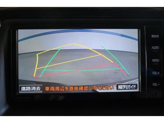 ZS ハイブリッド サポカー フルセグナビ バックカメラ ETC スマートキー LEDヘッドライ(3枚目)