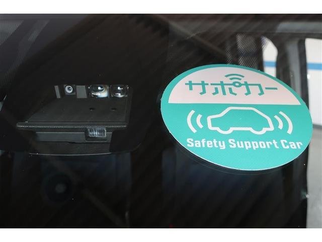 ZS サポカー 社外18インチアルミ LEDヘッドライト 片側電動スライドドア(15枚目)