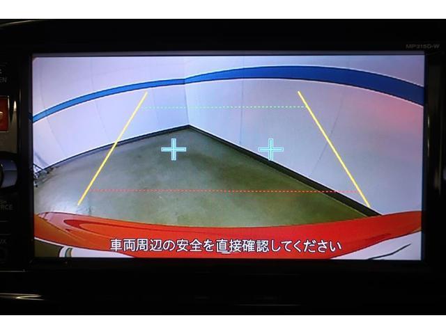 15RX Vセレクション 7インチナビ ETC 純正アルミホイール(17枚目)