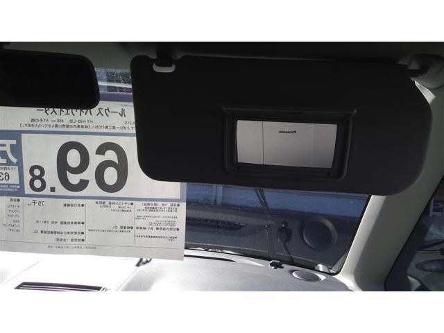 ハイウェイスター 片側電動スライドドア スマートキー SDナビ フルセグTV  ロングラン保証 禁煙車 修復歴なし 車検整備代込み(17枚目)