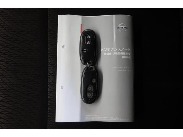 ハイウェイスター 片側電動スライドドア スマートキー SDナビ フルセグTV  ロングラン保証 禁煙車 修復歴なし 車検整備代込み(19枚目)