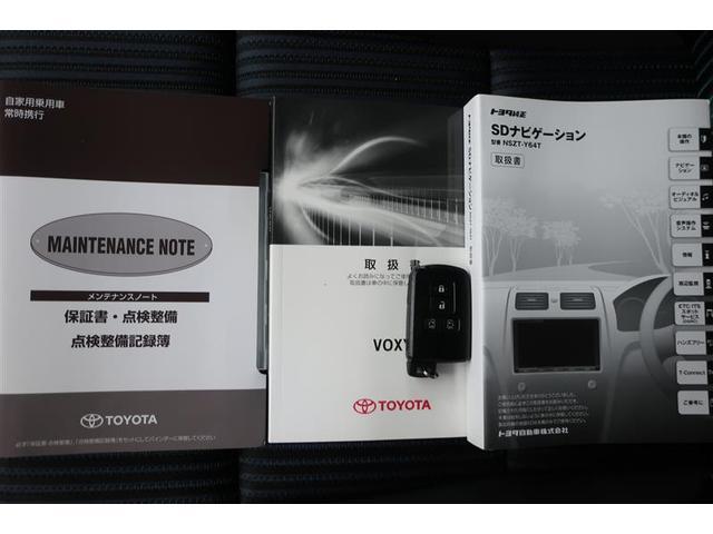 ZS 煌 9インチフルセグナビ Bluetooth バックカメラ ETC 両側電動スライドドア(12枚目)