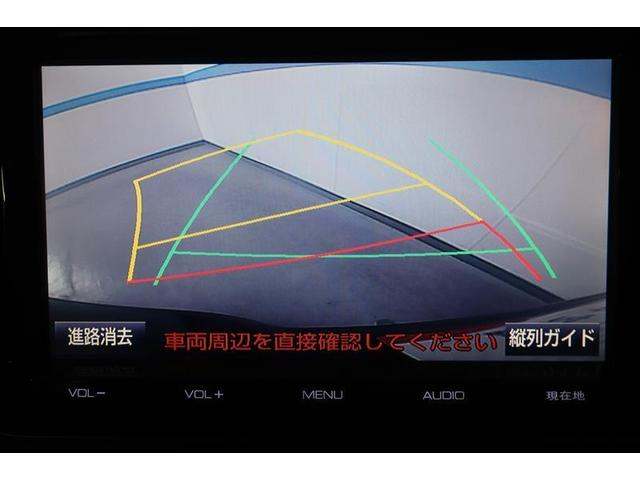 ZS 煌 9インチフルセグナビ Bluetooth バックカメラ ETC 両側電動スライドドア(18枚目)