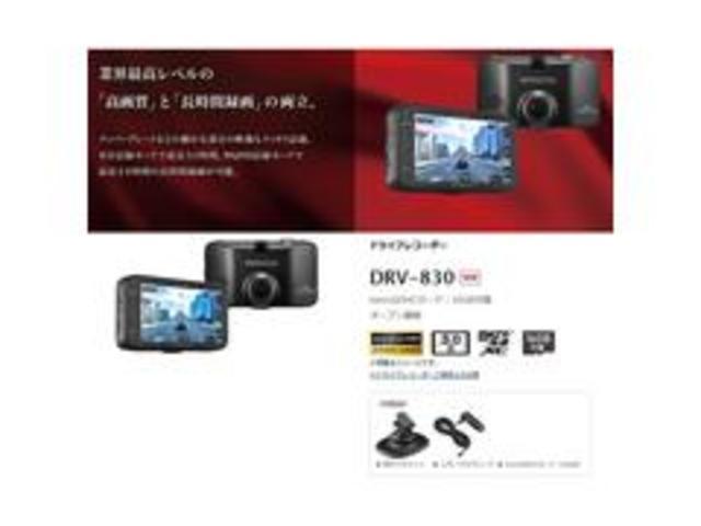 ZS 煌 9インチフルセグナビ Bluetooth バックカメラ ETC 両側電動スライドドア(19枚目)
