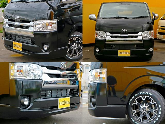 トヨタ ハイエースバン ロングスーパーGL FD-BOX2段ベッド アルミ&タイヤ