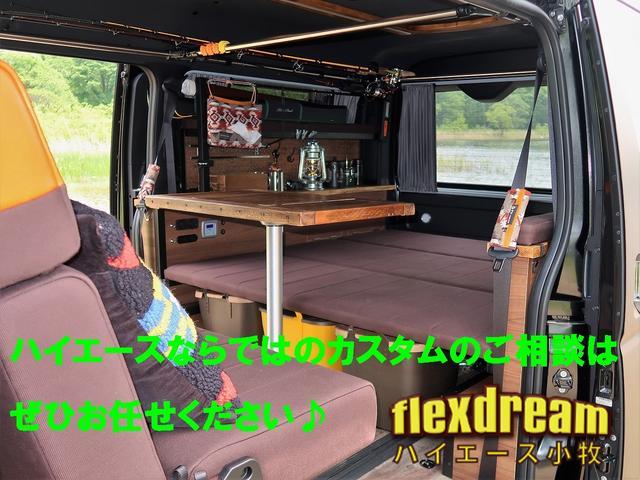 DX GLパッケージ ローン金利1.9パーセント 120回 XJ04アルミホイールTOYOオープンカントリーRT スーパーGL用純正セカンドシート シートカバー フルセグ地デジナビ ETC LEDヘッドランプ PVM AC(21枚目)