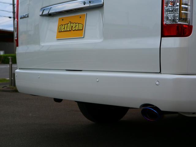 GL ローン金利1.9パーセント 120回 FD-BOX2 車中泊フラットベッド対応 フローリング&シートレール搭載 インテリアパネルSET LEDヘッドライト パワースライドドア PVM スマートキー&プ(23枚目)
