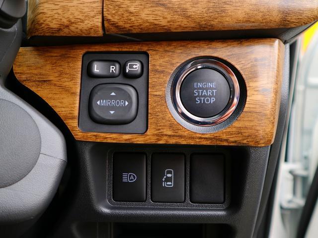 GL ローン金利1.9パーセント 120回 FD-BOX2 車中泊フラットベッド対応 フローリング&シートレール搭載 インテリアパネルSET LEDヘッドライト パワースライドドア PVM スマートキー&プ(27枚目)