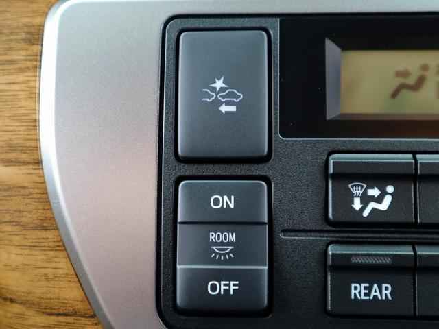 GL ローン金利1.9パーセント 120回 FD-BOX2 車中泊フラットベッド対応 フローリング&シートレール搭載 インテリアパネルSET LEDヘッドライト パワースライドドア PVM スマートキー&プ(58枚目)