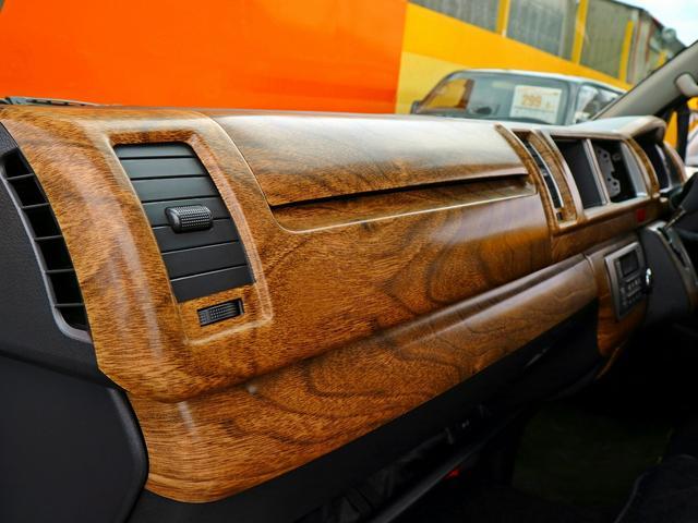 GL ローン金利1.9パーセント 120回 FD-BOX2 車中泊フラットベッド対応 フローリング&シートレール搭載 インテリアパネルSET LEDヘッドライト パワースライドドア PVM スマートキー&プ(64枚目)