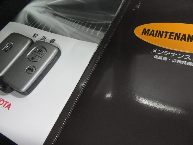 トヨタ クラウン 2.5アスリート HDD新品車高調新品20AW新品フルエアロ