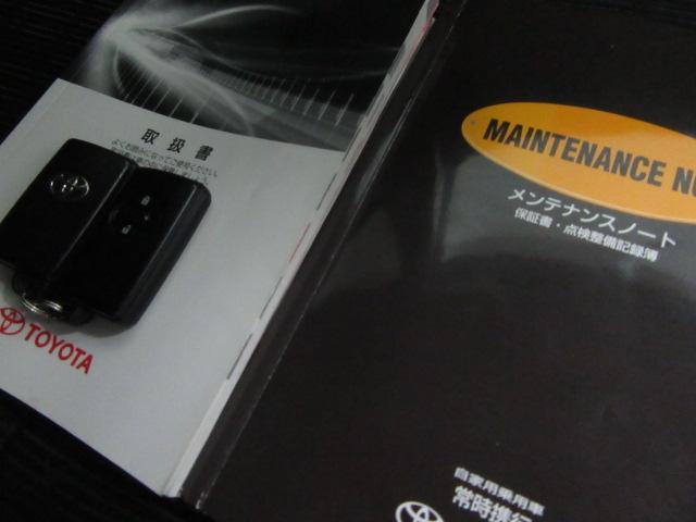 トヨタ カローラルミオン 1.5G 後期ナビTV新品19AW新品フルエアロスマートキー