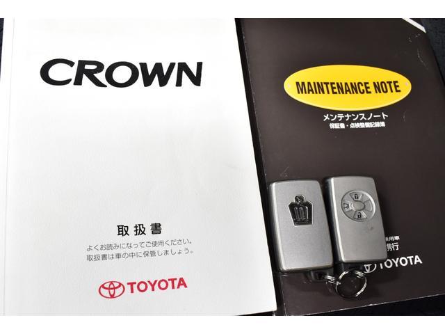トヨタ クラウン