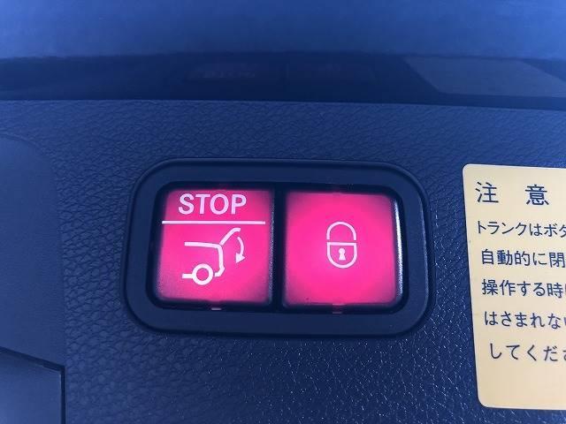 E250 ステションワゴンアバンGスポツ(本革仕様) 純正HDDTV 全カメラ レザーエクスクルーシブ ブルメスター エアバランスPKG シートセットメモリー シートヒーター アンビエントライト スマートキー LED パワーバックドア(8枚目)