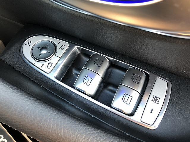 E250 ステションワゴンアバンGスポツ(本革仕様) 純正HDDTV 全カメラ レザーエクスクルーシブ ブルメスター エアバランスPKG シートセットメモリー シートヒーター アンビエントライト スマートキー LED パワーバックドア(35枚目)