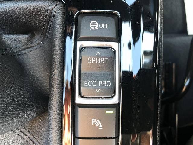 xDrive 20i xライン xDrive20i xLine 4WD 純正ナビ TVチューナ インテリS LED(8枚目)