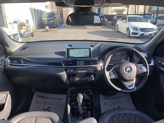 xDrive 20i xライン xDrive20i xLine 4WD 純正ナビ TVチューナ インテリS LED(10枚目)