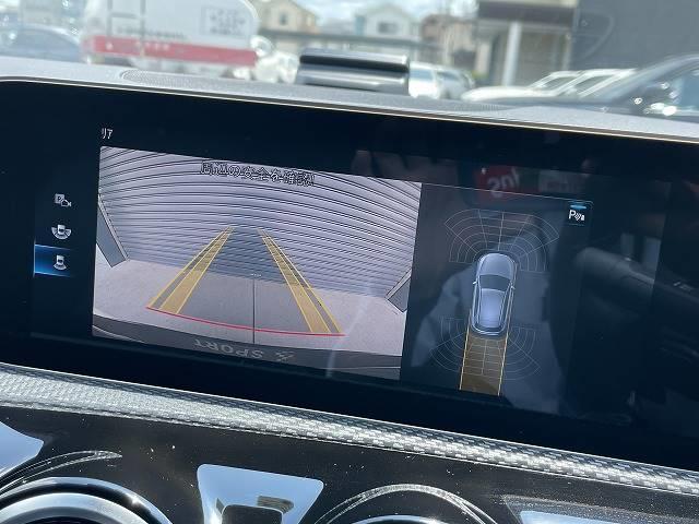 A200d 純正ナビ フルセグ Bluetoothオーディオ レーダーセーフティ ハーフレザーシート シートヒーター メモリ付きパワーシート LEDヘッドライト クリアランスソナー 純正16インチアルミ ETC(4枚目)