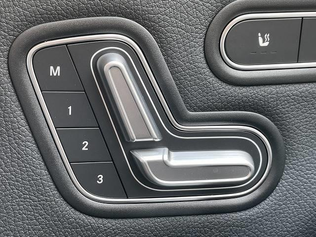 A200d 純正ナビ フルセグ Bluetoothオーディオ レーダーセーフティ ハーフレザーシート シートヒーター メモリ付きパワーシート LEDヘッドライト クリアランスソナー 純正16インチアルミ ETC(12枚目)