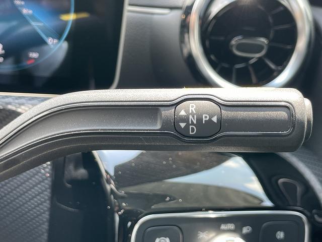 A200d 純正ナビ フルセグ Bluetoothオーディオ レーダーセーフティ ハーフレザーシート シートヒーター メモリ付きパワーシート LEDヘッドライト クリアランスソナー 純正16インチアルミ ETC(36枚目)