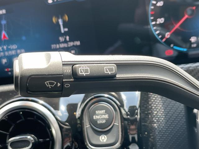 A200d 純正ナビ フルセグ Bluetoothオーディオ レーダーセーフティ ハーフレザーシート シートヒーター メモリ付きパワーシート LEDヘッドライト クリアランスソナー 純正16インチアルミ ETC(37枚目)