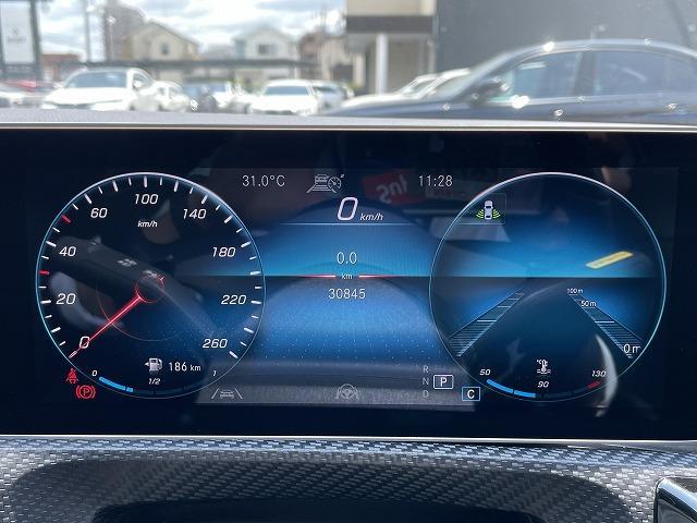 A200d 純正ナビ フルセグ Bluetoothオーディオ レーダーセーフティ ハーフレザーシート シートヒーター メモリ付きパワーシート LEDヘッドライト クリアランスソナー 純正16インチアルミ ETC(38枚目)