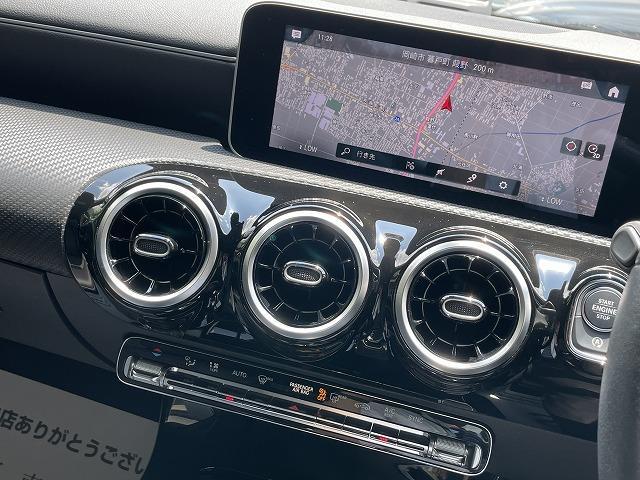 A200d 純正ナビ フルセグ Bluetoothオーディオ レーダーセーフティ ハーフレザーシート シートヒーター メモリ付きパワーシート LEDヘッドライト クリアランスソナー 純正16インチアルミ ETC(40枚目)