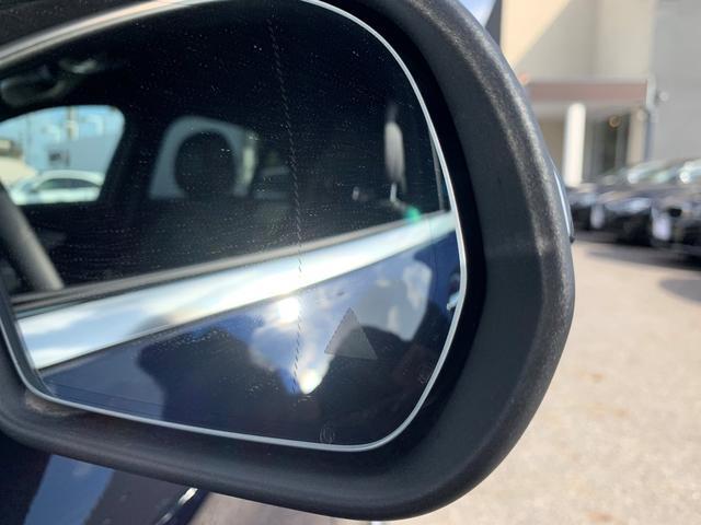 【ブラインドスポット】装備で死角にいる車を知らせてくれます!