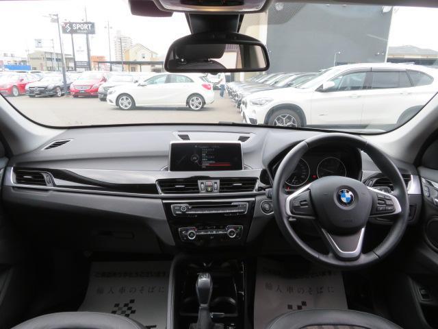 平成28年式 BMW X1 18dXライン入庫しました。お問い合わせは0564-33-4092まで!純正ナビ Bカメラ コンフォートアクセス パワーバックドア インテリジェントセーフティ ハーフレザー