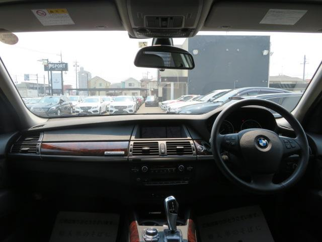 xDrive 35dブルーパフォーマンス 純正ナビ 黒革(2枚目)