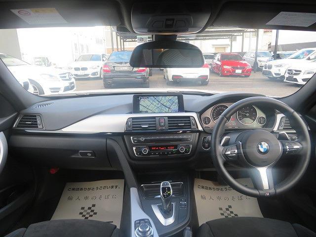 「BMW」「BMW」「ステーションワゴン」「愛知県」の中古車2
