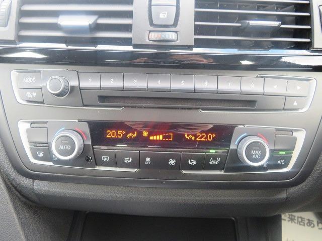 「BMW」「BMW」「ステーションワゴン」「愛知県」の中古車45
