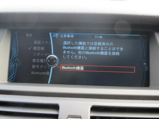 xDrive 35i 後期 サンルーフ 茶革 純正ナビ AW(5枚目)