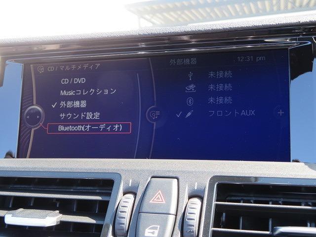 sDrive20i Mスポーツ 純正ナビ 黒革 純正18AW(4枚目)
