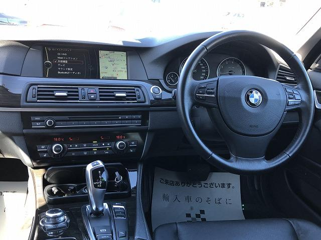 「BMW」「BMW」「ステーションワゴン」「愛知県」の中古車22