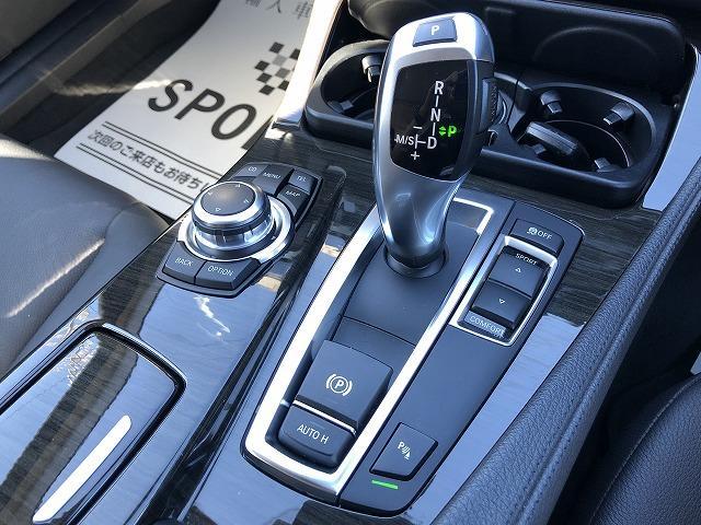「BMW」「BMW」「ステーションワゴン」「愛知県」の中古車25