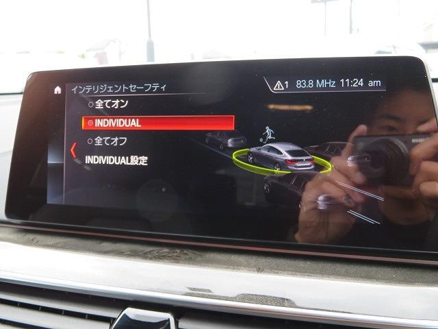 630i グランツーリスモ Mスポーツ 純正ナビTV Bカメ(5枚目)